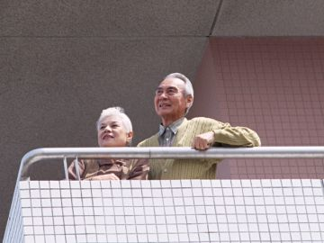 湯の里長寿苑/特別養護老人ホーム
