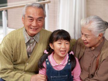 特別養護老人ホームいなさ園