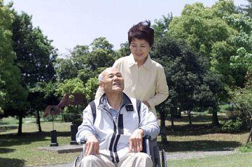 特別養護老人ホーム大谷荘